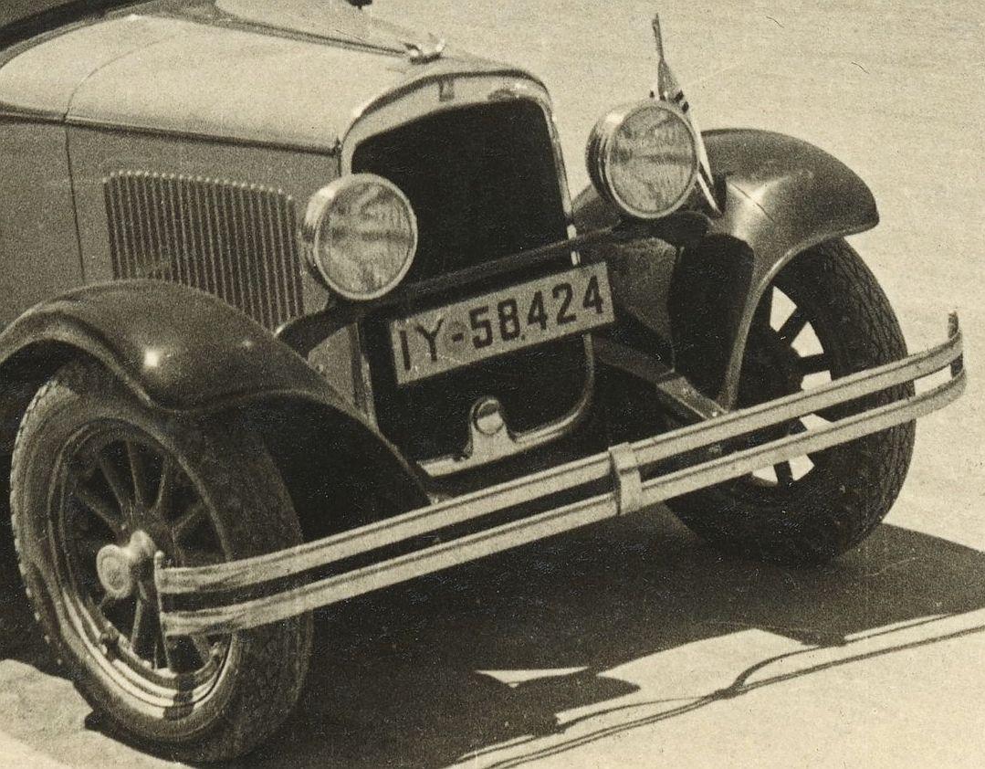 Chrysler_65_Roadster_Bozen_Frontpartie